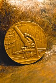 MEDAL  GERMANY  BRONZE